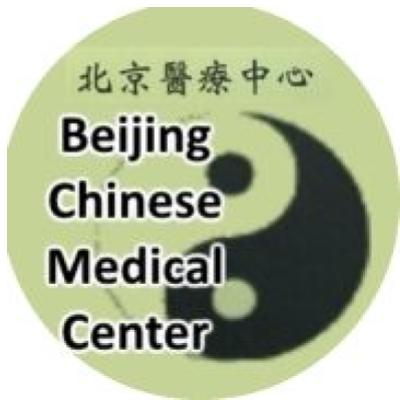 Hospital Guang An Men de Beijing