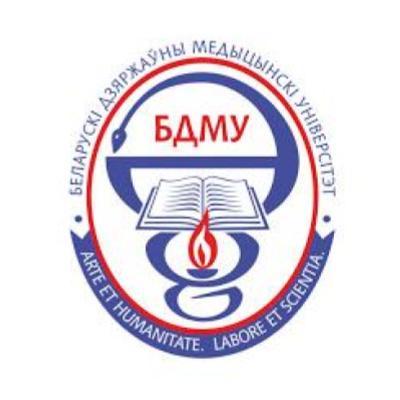 Minsk University of Medicine